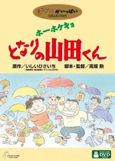 Tonari no Yamada-kun Todos os Episódios Online, Tonari no Yamada-kun Online, Assistir Tonari no Yamada-kun, Tonari no Yamada-kun Download, Tonari no Yamada-kun Anime Online, Tonari no Yamada-kun Anime, Tonari no Yamada-kun Online, Todos os Episódios de Tonari no Yamada-kun, Tonari no Yamada-kun Todos os Episódios Online, Tonari no Yamada-kun Primeira Temporada, Animes Onlines, Baixar, Download, Dublado, Grátis, Epi