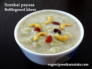 Sorekai payasa recipe in Kannada