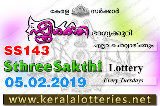 "KeralaLotteries.net, ""kerala lottery result 05.02.2019 sthree sakthi ss 143"" 05nd january 2019 result, kerala lottery, kl result,  yesterday lottery results, lotteries results, keralalotteries, kerala lottery, keralalotteryresult, kerala lottery result, kerala lottery result live, kerala lottery today, kerala lottery result today, kerala lottery results today, today kerala lottery result, 05 2 2019, 05.02.2019, kerala lottery result 05-2-2019, sthree sakthi lottery results, kerala lottery result today sthree sakthi, sthree sakthi lottery result, kerala lottery result sthree sakthi today, kerala lottery sthree sakthi today result, sthree sakthi kerala lottery result, sthree sakthi lottery ss 143 results 05-2-2019, sthree sakthi lottery ss 143, live sthree sakthi lottery ss-143, sthree sakthi lottery, 05/2/2019 kerala lottery today result sthree sakthi, 05/02/2019 sthree sakthi lottery ss-143, today sthree sakthi lottery result, sthree sakthi lottery today result, sthree sakthi lottery results today, today kerala lottery result sthree sakthi, kerala lottery results today sthree sakthi, sthree sakthi lottery today, today lottery result sthree sakthi, sthree sakthi lottery result today, kerala lottery result live, kerala lottery bumper result, kerala lottery result yesterday, kerala lottery result today, kerala online lottery results, kerala lottery draw, kerala lottery results, kerala state lottery today, kerala lottare, kerala lottery result, lottery today, kerala lottery today draw result"