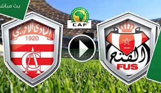 مشاهدة مباراة الفتح الرباطى والافريقى بث مباشر اليوم 20-06-2017 كاس الاتحاد الافريقى