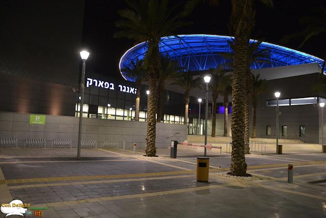 Holon sports arena