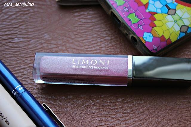 блеск Limoni Shimmering Gloss №23