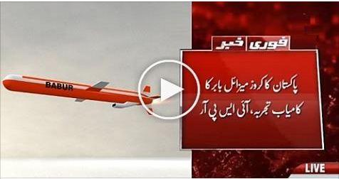 Pakistan Army, Pakistan Successfuly Tested Crose Missile Babar, crose missile babar,