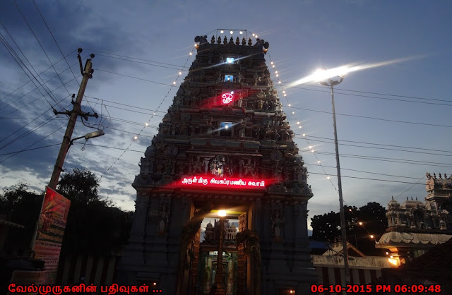 Siva Subramania Swami Temple Anakaputhur