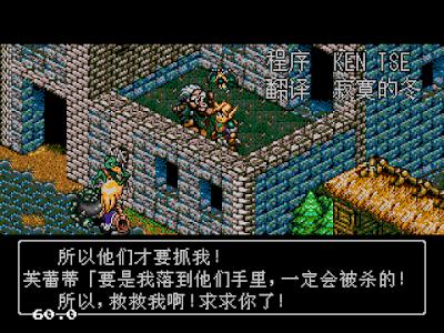 【MD】皇帝的財寶:秘境魔寶+全程攻略,你能成為一個稱職的寶物獵人嗎?