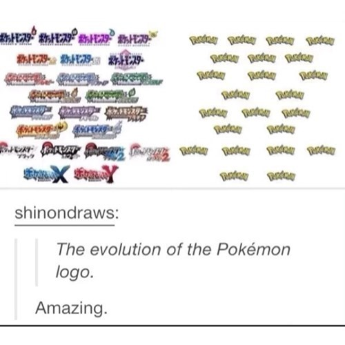 The amazing evolution of the Pokemon symbol