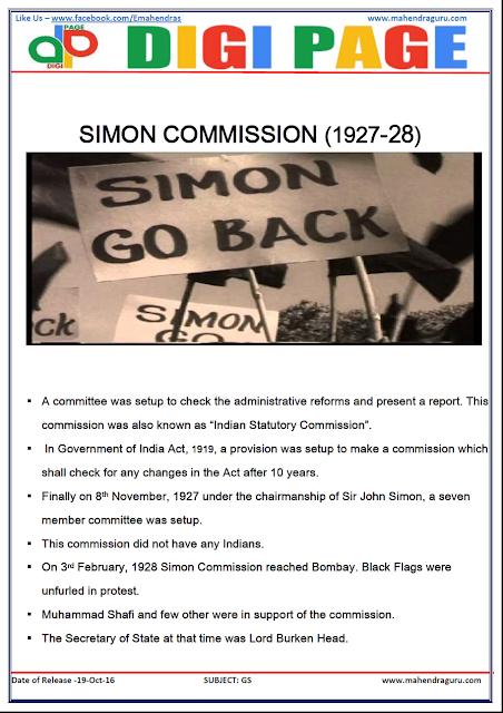 DP -  Simon Commission - General Studies - 19 - Oct - 2016