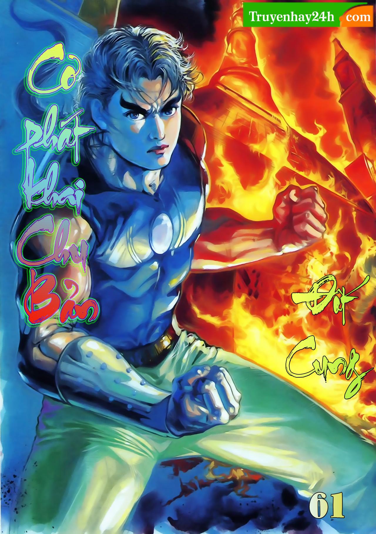 Cơ Phát Khai Chu Bản chapter 61 trang 1