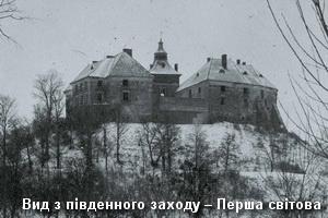 Вид замку з південного заходу в Першу світову