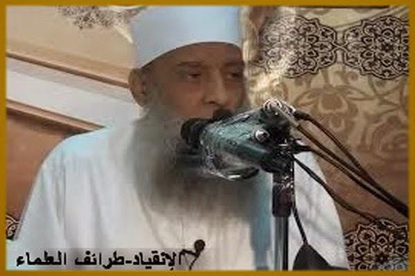 الإنفياد والإتباع-أبو إسحاق الحويني