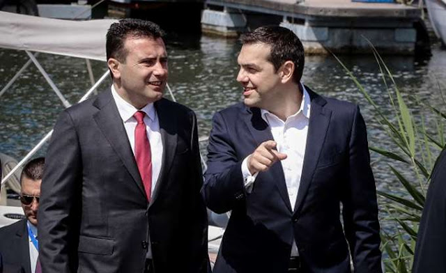 Ζάεφ: Ο Τσίπρας αποδέχθηκε τη μακεδονική ταυτότητα