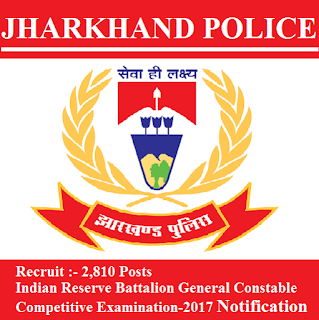 Jharkhand Staff Selection Commission, JSSC, Jharkhand Police, JH Police, Police, Jharkhand, Constable, 10th, freejobalert, Sarkari Naukri, Latest Jobs, Hot Jobs, jh police logo