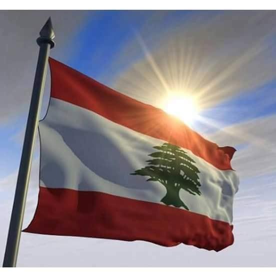 لبنان أنت المجد
