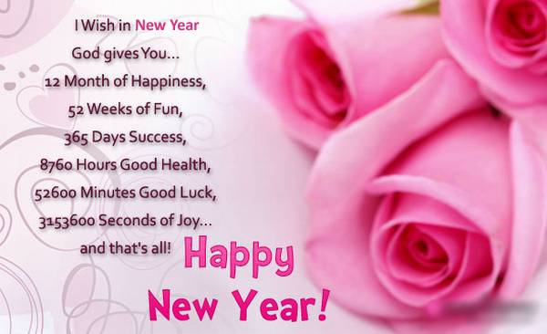 New-year-2017-Wishes-SMS