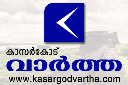 Kerala, News, Kasargod, T Kunhiraman, PSP Kasargod dist. chairman T Kunhiraman dismissed from the party.