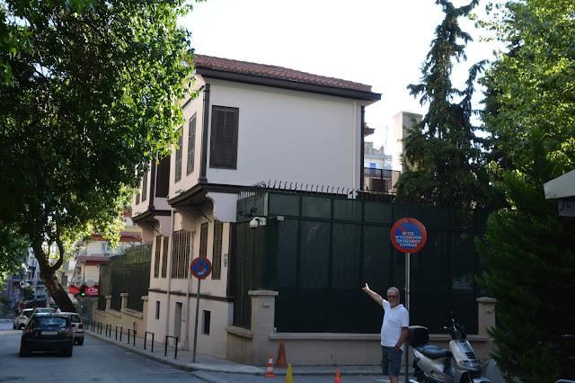 Atatürk Evi, Selanik