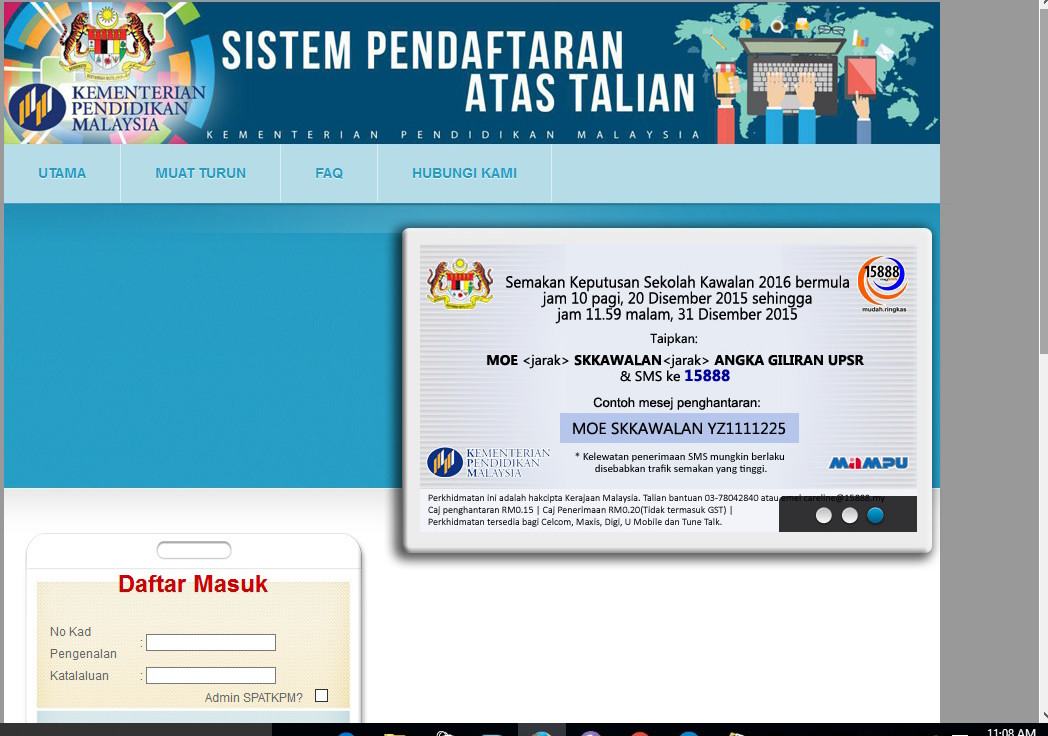The Rosse S Blog How To Check Result Application For Primary 1 2017