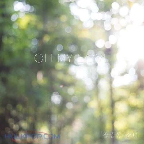 Jangchoongdong Girl – Oh My Love – Single