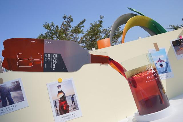 DSC06313 - 勤美綠園道2017│黑松沙士巨型手繪插圖札記與巨大相機快閃草悟道廣場