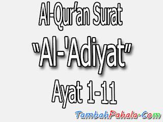 Surat Al-'Adiyat, Al-Qur'an Surat Al-'Adiyat