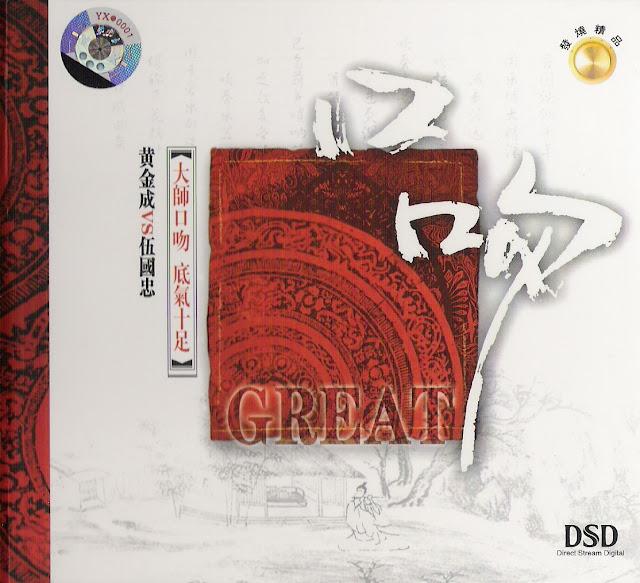 Wu%2BGuozhong%2B%2526%2BHuang%2BJincheng