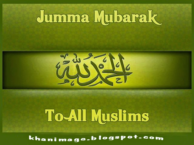 Jumma Mubarak Facebook Whatsapp Status In Hindi Love Guru