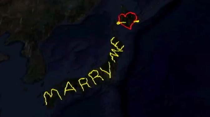 Marry me by GPS