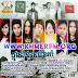 RHM VCD VOL 199 Kmean Tngai Oun Min Yom