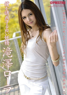 ABS-141 Laura Takizawa white fairy to seduce me