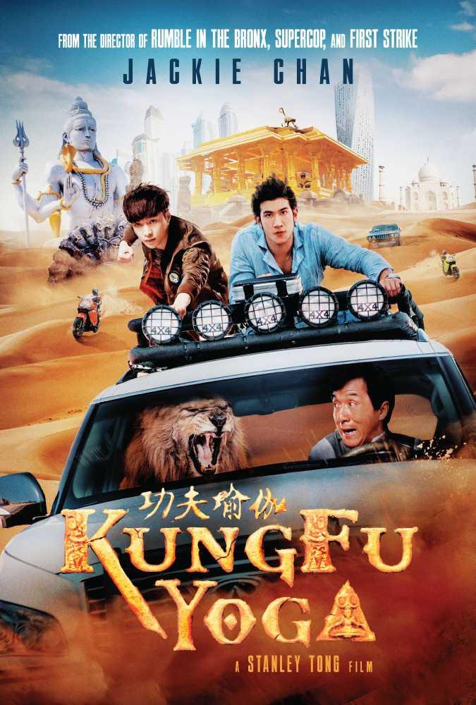 Kung-Fu Yoga (2017) Hindi Desi PDVDRip 1CD x264 700MB