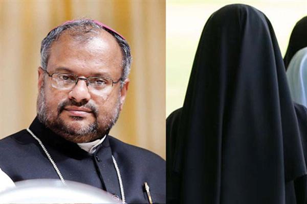 News, Kochi, Kerala, Revenge against nun on Bishop case ,sister, Bishop,