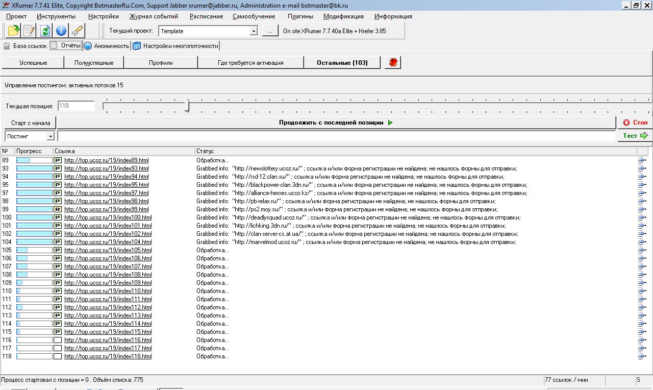 База для xrumer тематика игры конкретное время оказания услуги услугой является продвижение сайтов верхние строчки