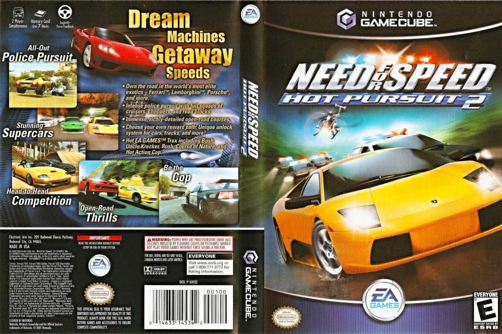 لعبة سباق السيارات 2 player من ميديا فاير