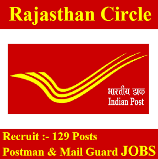 Department of Posts, Rajasthan Circle, Postal Circle, India Post, 10th, Rajasthan, freejobalert, Sarkari Naukri, Latest Jobs, rajasthan postal circle logo