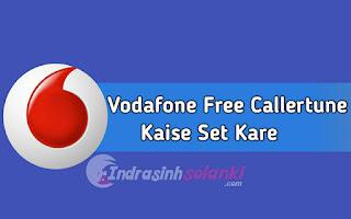 Vodafone-me-callertune-kaise-Set-kare