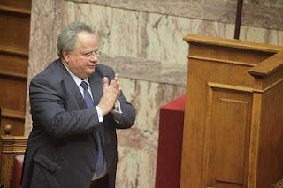 Μεγάλος απών από τη Διάσκεψη είναι ο Έλληνας υπουργός Εξωτερικών, Νίκος Κοτζιάς. Αντιθέτως, θα παρεβρεθεί ο Τούρκος ομόλογός του, κ. Mevlüt Çavuşoğlu, ο οποίος, όπως φαίνεται, θα «παίξει» μόνος του