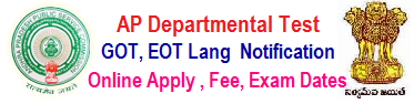 AP Departmental Test Notification May 2017 Session GOT / EOT / Special Lang. Online Apply