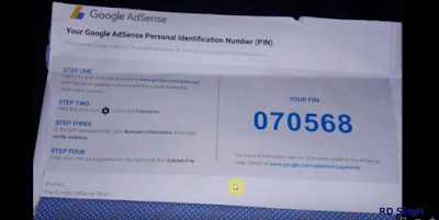 How To Verify Google Adsense Pin Manually (India)