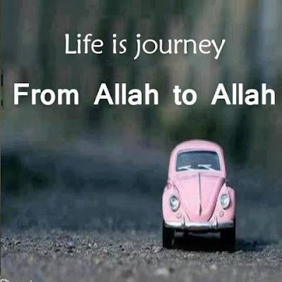 Islamic Quotes about Life - Best Islamic Quotes in English  ~ Islamic Blog about Muslims