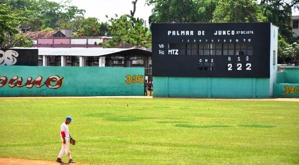 Con la primera exaltación de tres glorias deportivas, quedará inaugurado el Salón de la Fama del béisbol de la provincia de Matanzas el próximo 4 de febrero, en el estadio Palmar de Junco.