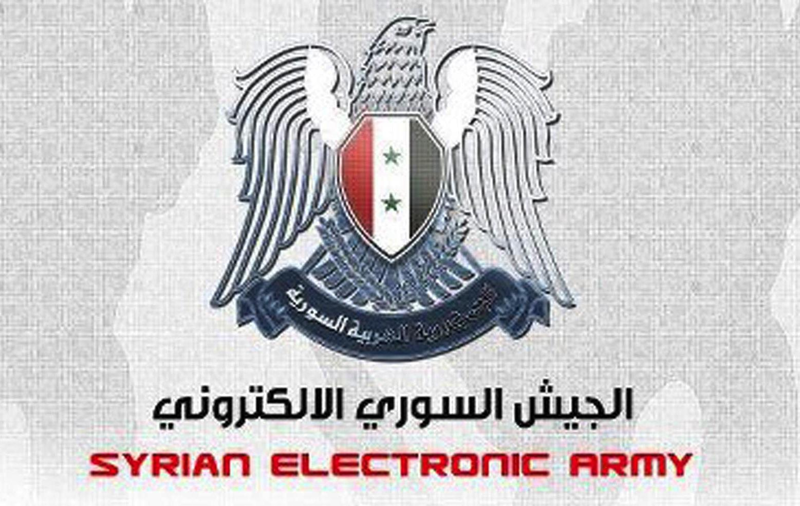 Logo của Syrian Electronic Army