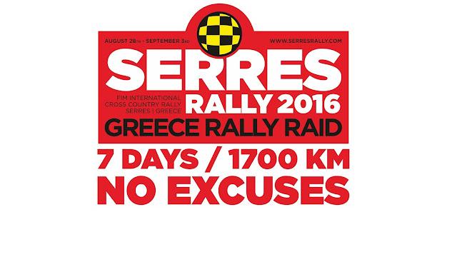 ΕΚΔΗΛΩΣΕΙΣ, ΣΕΡΡΕΣ, ΜΟΤΟΣΥΚΛΕΤΑ, Serres Rally