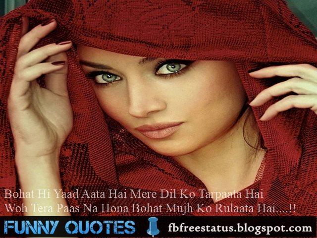 Two Line Shayari, Shayari
