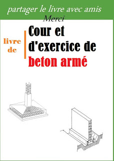 Cour et d 39 exercice de beton arm pdf book batiment architecture for Cours de construction pdf