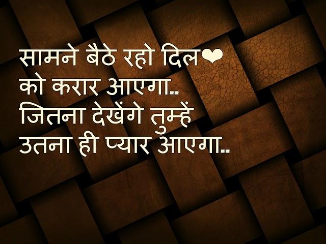 beautiful hindi love shayari images download