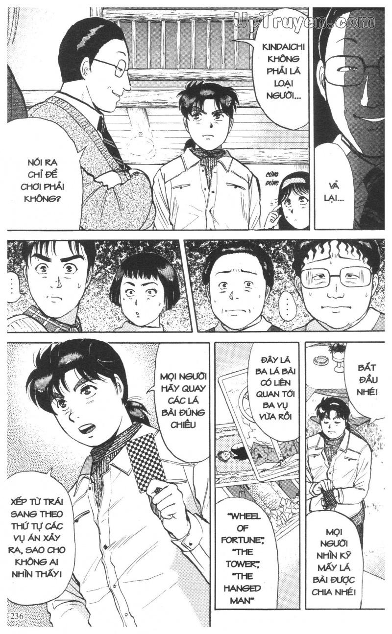 Thám Tử Kindaichi chapter 1111 trang 6
