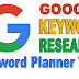 Google keyword planner tool free » How to use google keyword planner