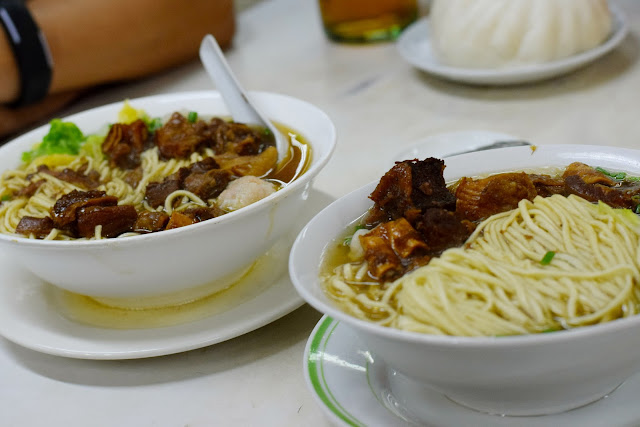 Cantonese Noodles in beef and wanton soup