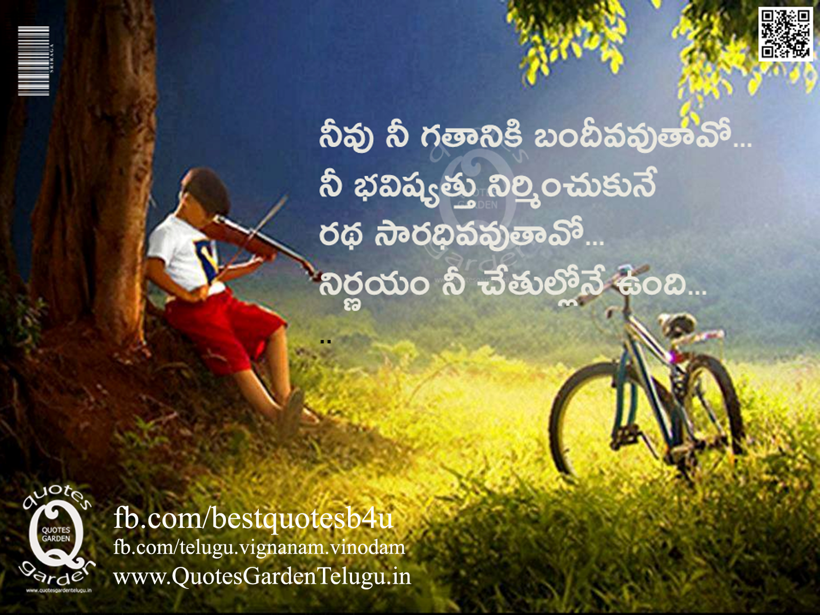 Telugu-Best-Inspirational-Beautiful-Nice-Wallpapers-Quotes-images