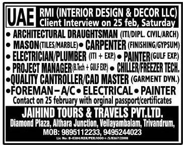 RMI Interior Design Decor LLC Jobs for UAE Gulf Jobs for